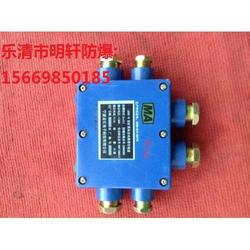 电缆接线盒价格_jhh-6(a.b)10对