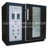 高端大气,LFY-701恒温恒湿箱,品牌