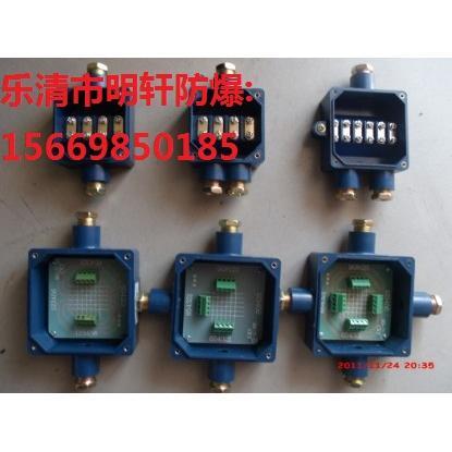 电缆接线盒价格_jhh矿用监控用接线盒