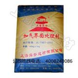 加气界面剂|加气砖界面处理剂生产销售厂家--上海舜安