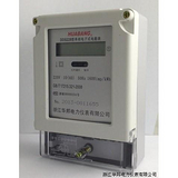 带拉合闸通断电电表红外485通讯功能电表DDS228型