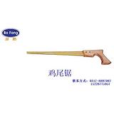 防爆铜质鸡尾锯,铜质狭手锯,尖尾锯