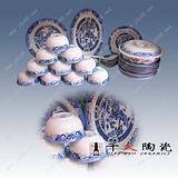 陶瓷餐具厂家销售