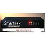 宁波无纸网络传真机SMARTFAX总代理