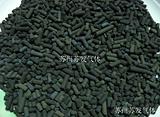 碳脱氧剂纯化专用碳脱氧剂3093