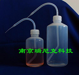 PFA特氟龙洗瓶