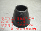 供应pe大小头 专业pe管材管件生产商