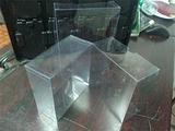 天岭山透明天地盒天地盖PVC天地盒PET天地盒PVC天盖