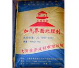 生产厂家直供加气界面剂|加气砖界面处理剂
