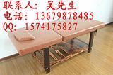 优质加强型铁架按摩床 推拿铁架按摩床