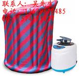 美体便携式家用桑拿浴箱,美体熏蒸减肥,蒸汽桑拿浴箱