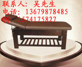优质泰式指压按摩床 供应铁架按摩床