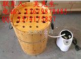 保健养生头疗桶 泰式养生头疗桶