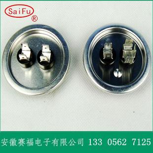 cbb65新科空调电容器 90uf