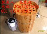 保健美容养生头疗桶 香柏木头疗桶