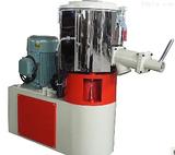 SHR10L试验用混合机  实验用混合机