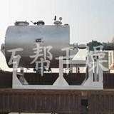 销售互帮干燥生产:ZKG型真空耙式干燥机,卧式沸腾干燥机,食