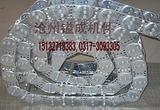 渭南钢铝拖链/金属拖链15132718383