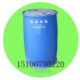 丙烯酸树脂是什么 丙烯酸树脂涂料 丙烯酸树脂乳液
