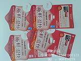 上海优质纸卡彩卡印刷加工