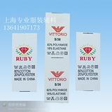 上海厂家直销服装涤纶尺码织标织唛水洗标布标S M L XL