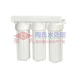 家用净水器 10寸三级过滤器 自来水净水 三胞胎过滤桶 滤芯