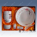 礼品陶瓷餐具批发 高档礼品陶瓷餐具价格