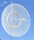 铝合金栅格天线