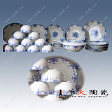 批发景德镇陶瓷餐具