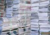 金桥废纸回收金桥回收销毁打印资料金桥纸板箱回收直送纸厂