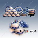 陶瓷餐具厂家直销 陶瓷餐具厂家批发