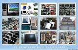 川沙废旧电脑回收,张江废旧电脑回收,金桥废旧电脑资源回收