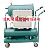 防爆轻质油过滤机(处理汽油、煤油、柴油中水分和杂质)