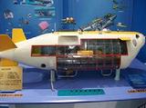 2014北京第十七届科博会海洋工程设备科技港口展