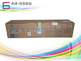 广州和承信息供应美能达C353彩色复印机原装碳粉/墨粉,柯尼