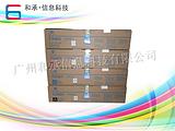 美能达C203彩色复印机正品碳粉/粉盒,柯尼卡TN213CM