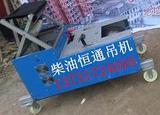 楼房上料机生产供应商:泊头市恒通吊运机械厂-供应不用电小吊机