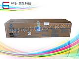 和承信息供应柯尼卡C353彩色复印机原装碳粉,美能达TN31