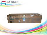 和承信息供应美能达彩色复印机C253原装碳粉/墨粉,柯尼卡T