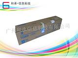 柯尼卡C352彩色复印机蓝色原装墨粉,美能达TN312C碳粉