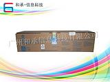 柯尼卡美能达C253彩色复印机碳粉,TN213C原装蓝色墨粉