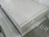 供应pp板 环保节能板材