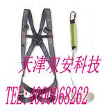 供应天津代尔塔安全带501110全身式安全带|安全绳|天津双