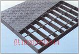 生产刚格栅板 压焊钢格板 热镀锌钢格板电话18203332444