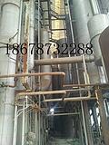 三效强制循环结晶蒸发器