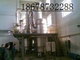 二手蒸发器;二手三效蒸发器;二手强制循环三效蒸发器
