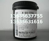 供应信越X-23-7762高导热硅脂