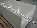 供应塑料板  定制pph板