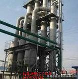 供应氯化钡氯化钠三效结晶蒸发器