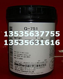 供应信越G-751高导热散热膏